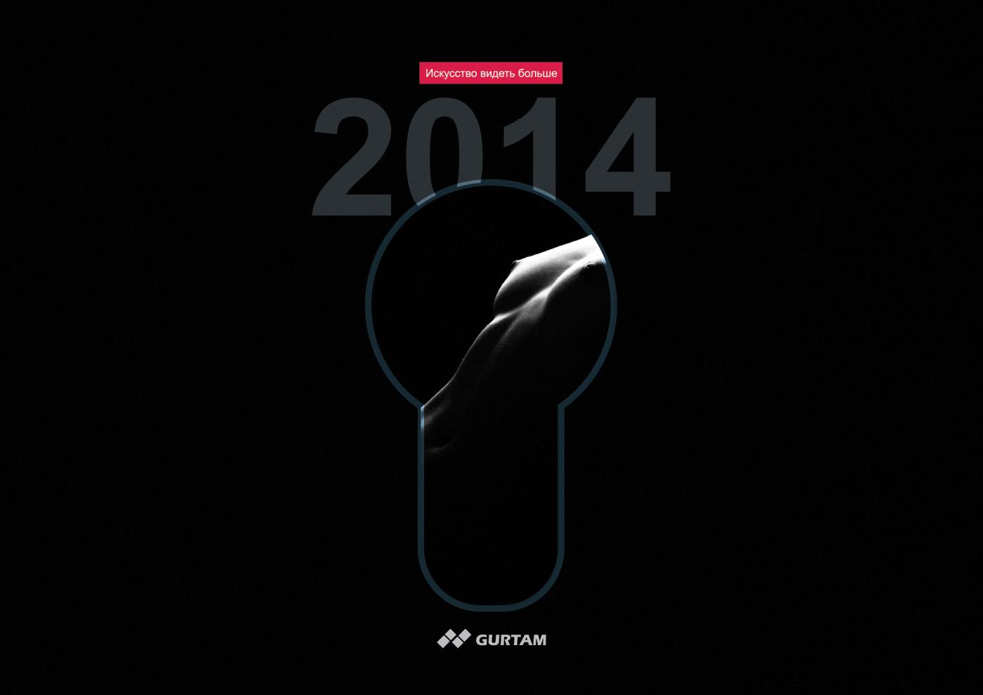 Обложка календаря Gurtam на 2014 г.