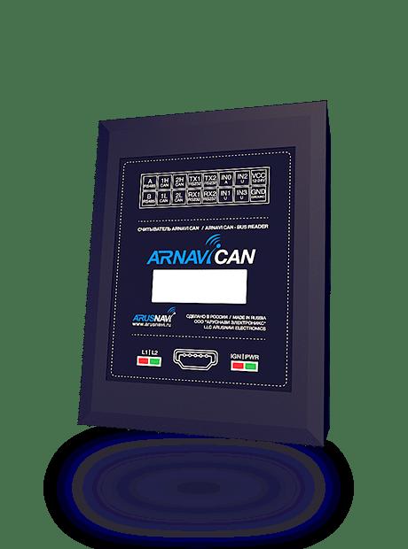 Считыватель данных с CAN шины ARNAVI CAN