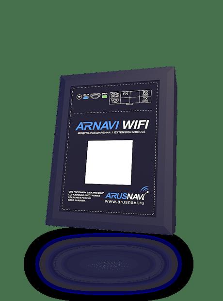 Модуль беспроводной связи Arnavi WIFI