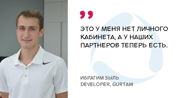 https://gurtam.com/img/memos/ru-RU/8-zibr.png