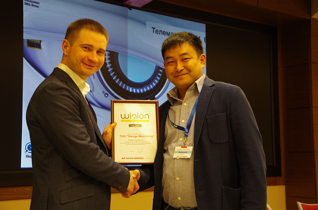 Handing of the certificate to Gurtam Gold partner Leonid Kim, Garage Monitoring company