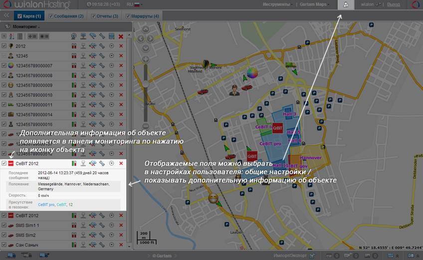 Возможность «развернуть» дополнительную информацию об объекте мониторинга