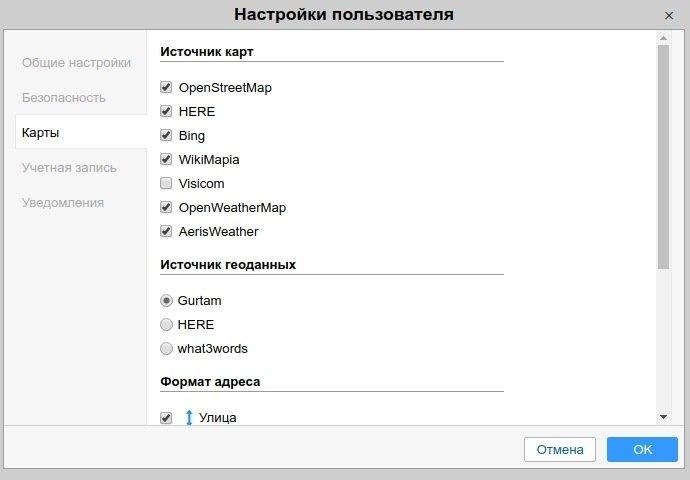 Экспорт ретрансляторов: список объектов и новых ID в одном файле