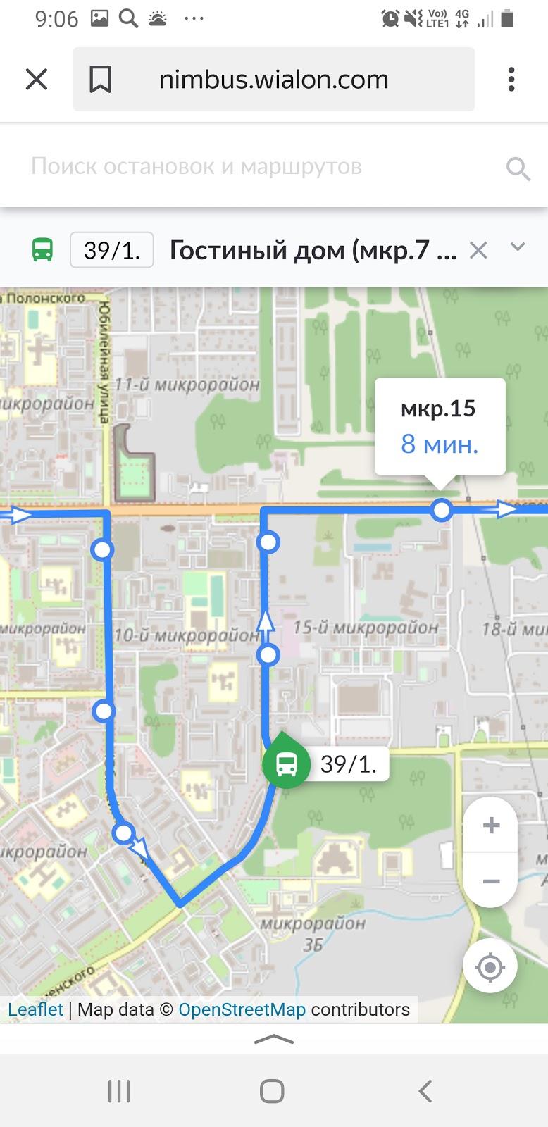Местонахождение автобуса на карте