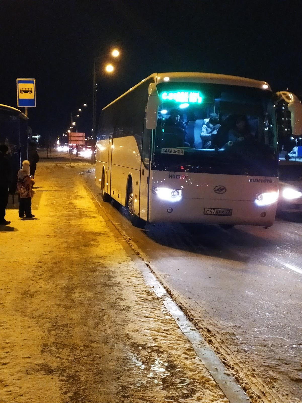 Автобусы СИБУР