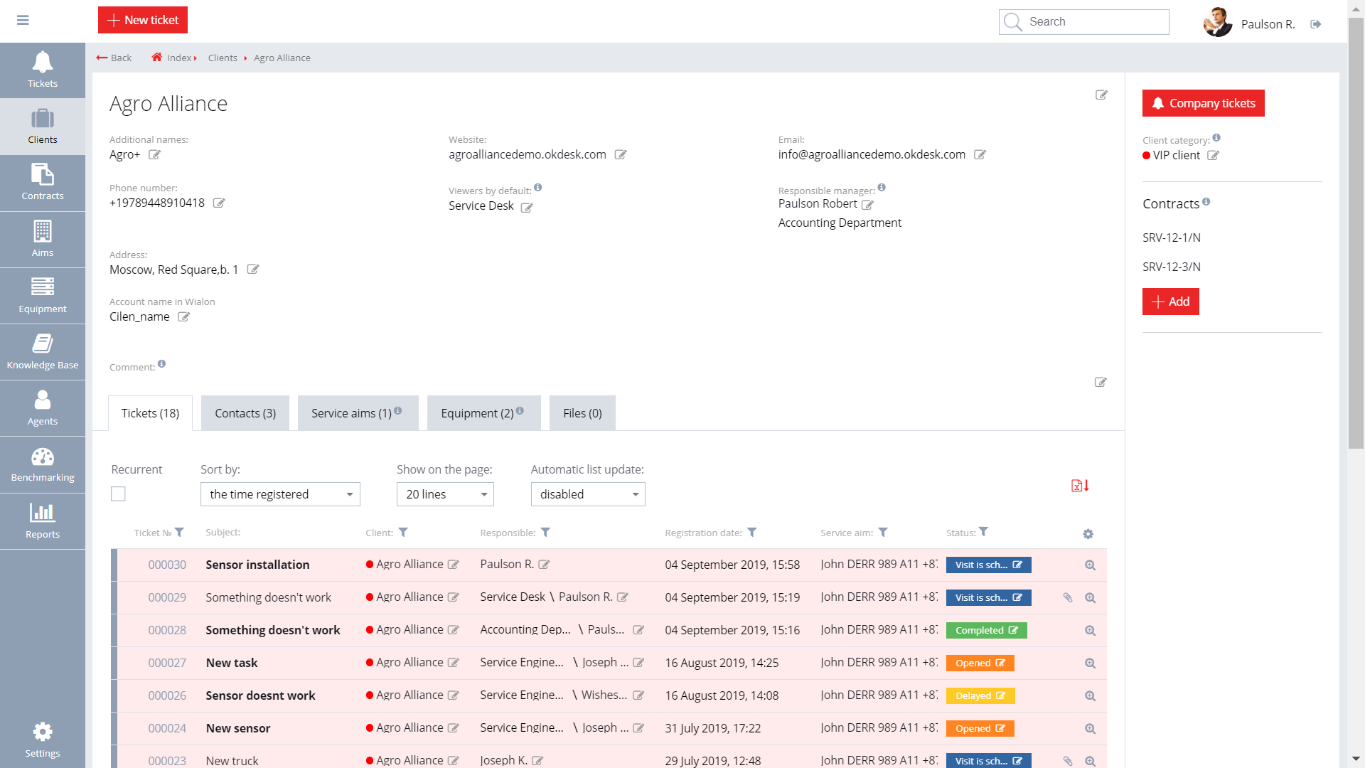 Okdesk screenshot