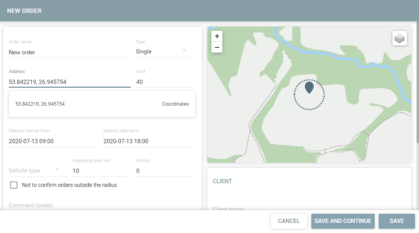 Allow filling in order coordinates in the address field