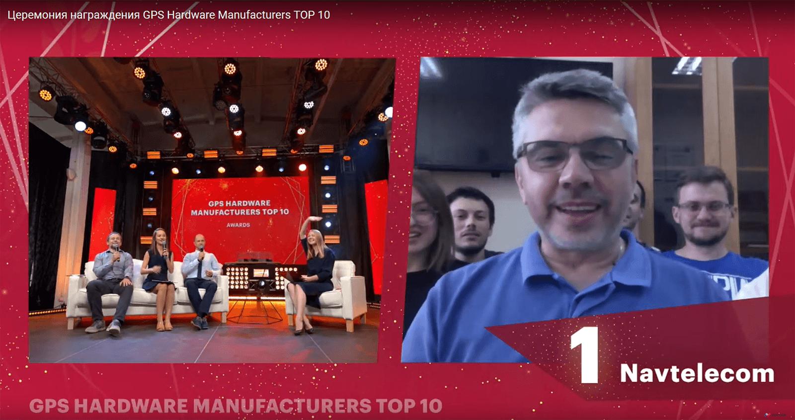 Церемония награждения TOP 10 производителей