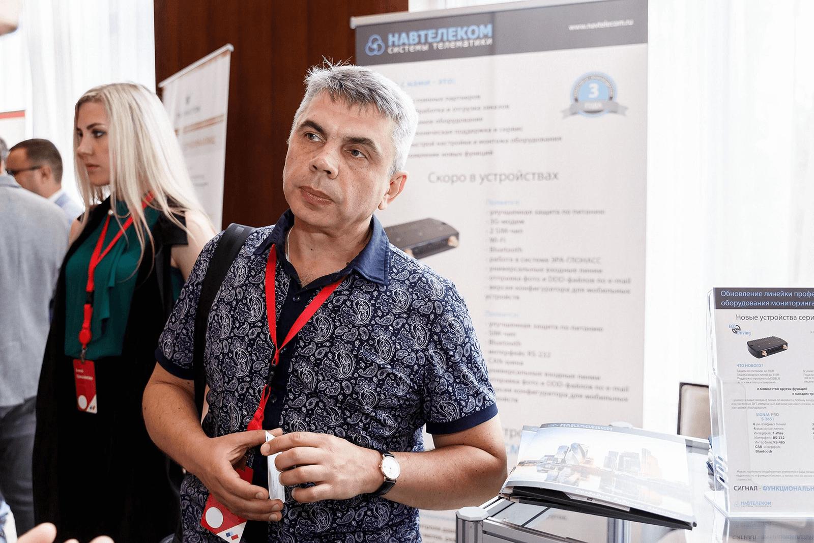 Навтелеком на TelematiX 2019