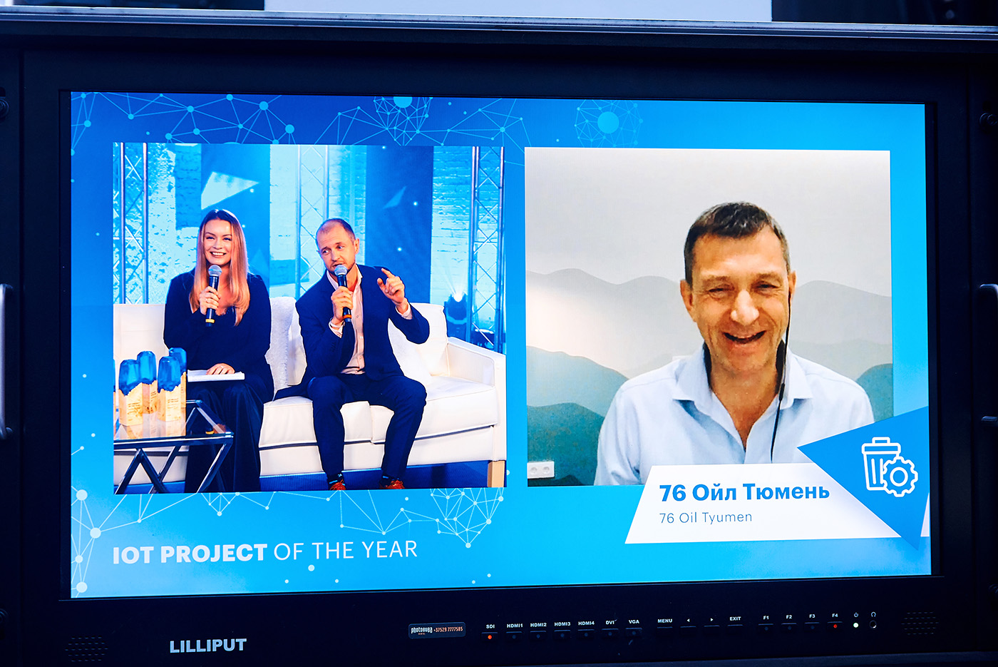 76 Oil Tyumen IoT project of the year