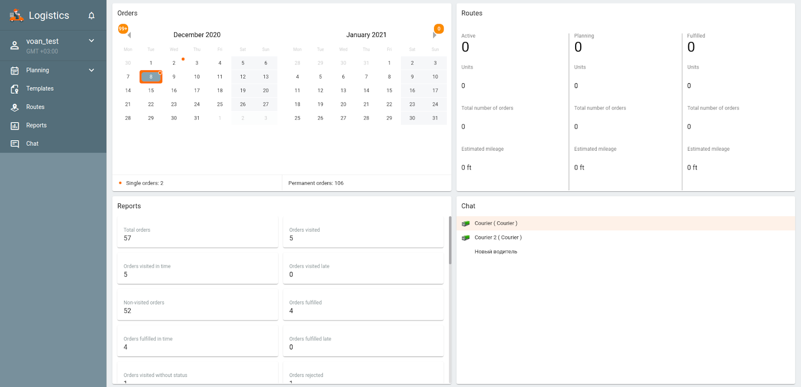 Interface redesign calendar