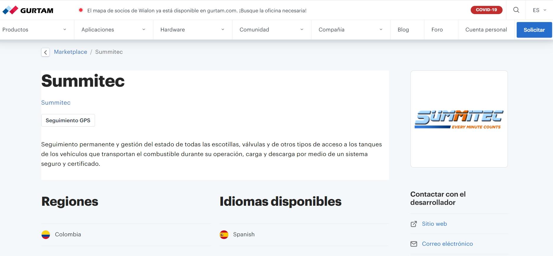 Página de la solución en el marketplace