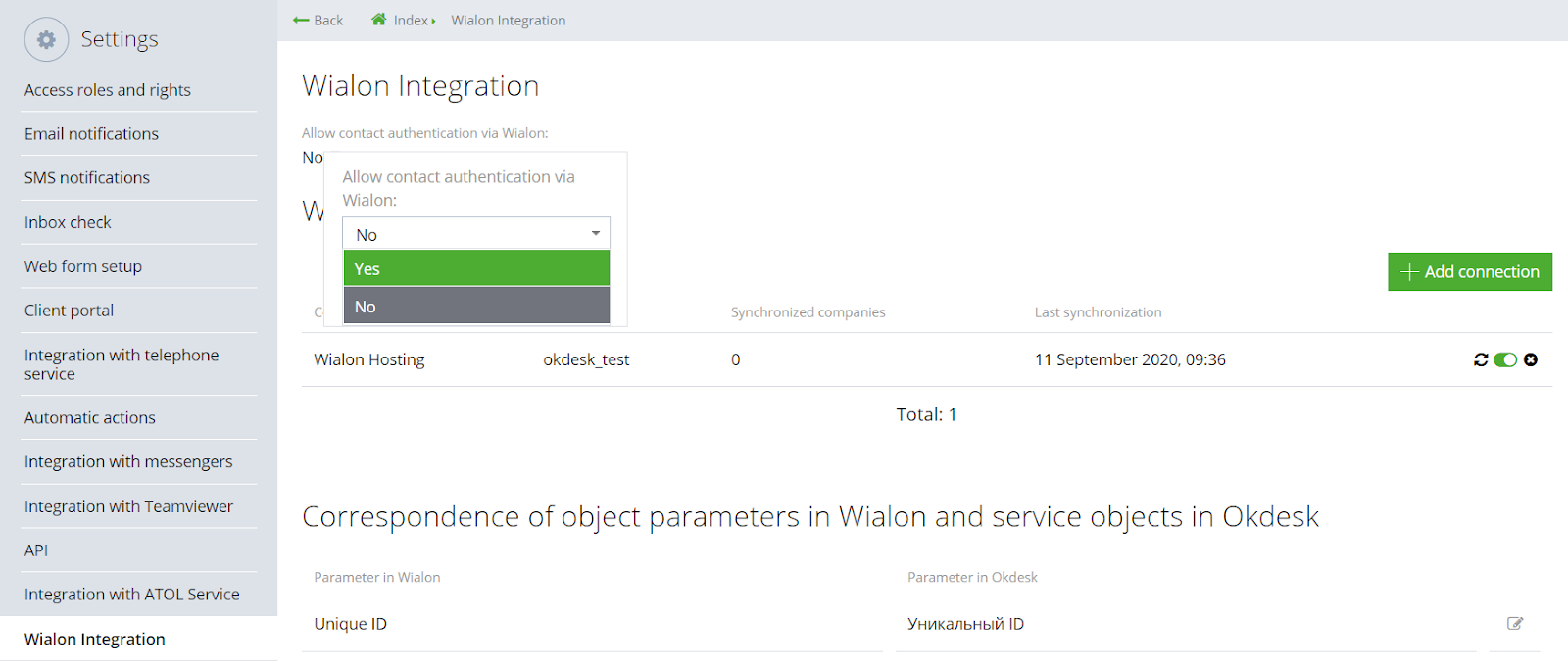 Authentication in Okdesk from Wialon
