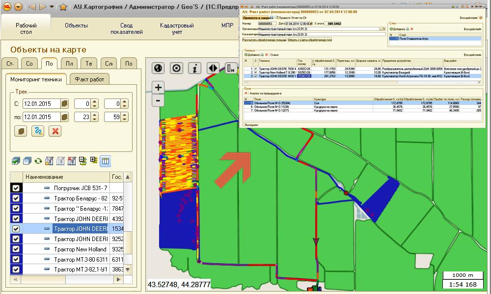 Мониторинг техники и проведенных работ в системе «АгроУправление»
